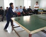 兵乓球比赛